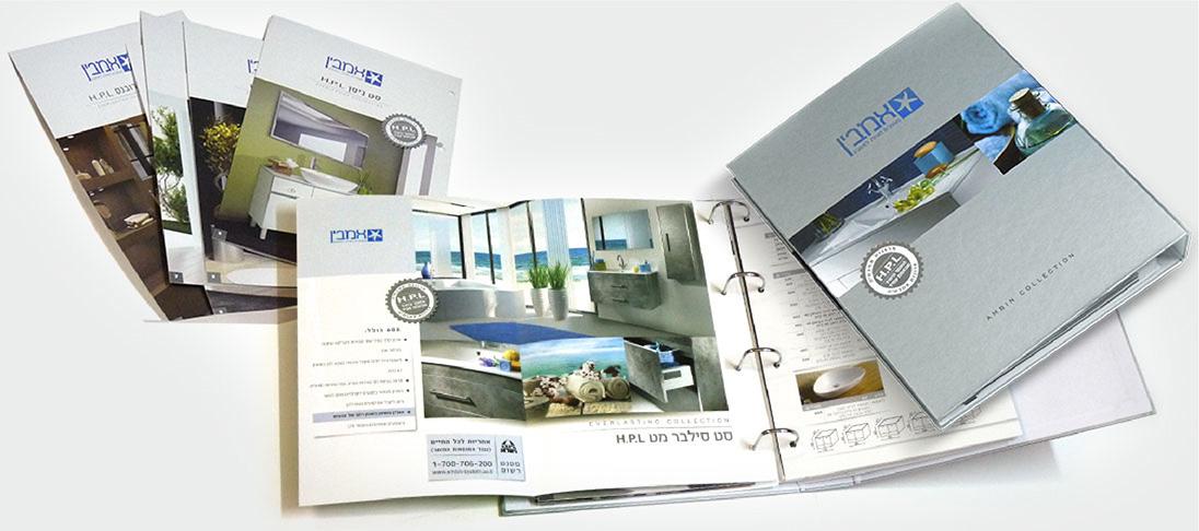 design-51