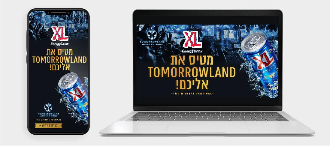site XL 2021-05 (1)